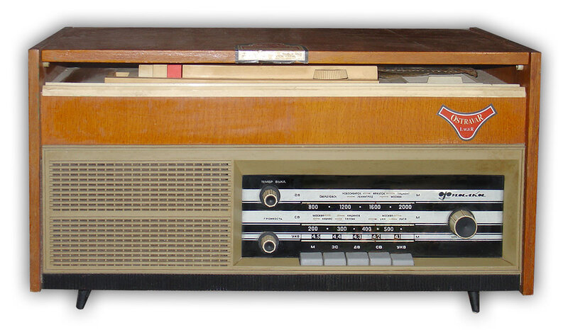 радиолы ''Рекорд-68'' и