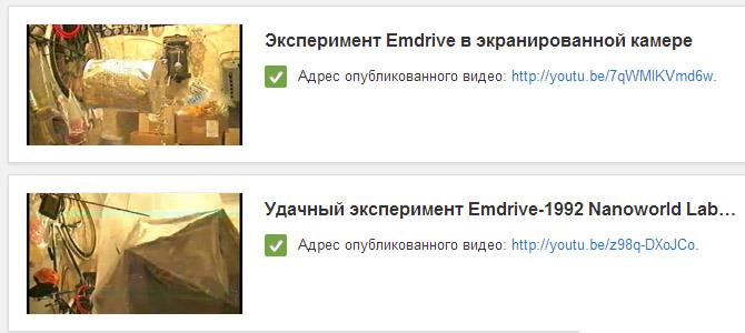 http://img-fotki.yandex.ru/get/6812/158289418.12c/0_f2df8_fcf6205c_orig.jpg
