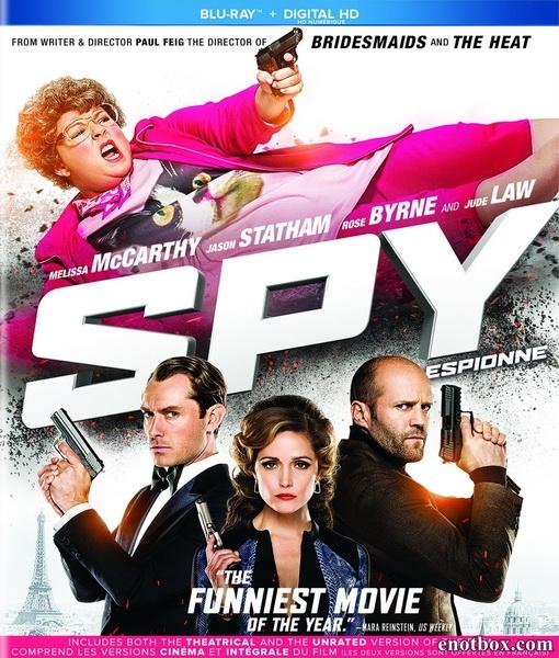 Шпион (Расширенная версия) / Spy [UNRATED CUT] (2015/BDRip/HDRip)