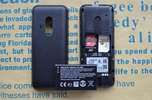 Nokia 225 Dual Sim инструкция на русском языке - фото 7