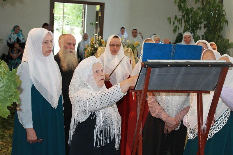 День Святыя Троицы, 2014 г.