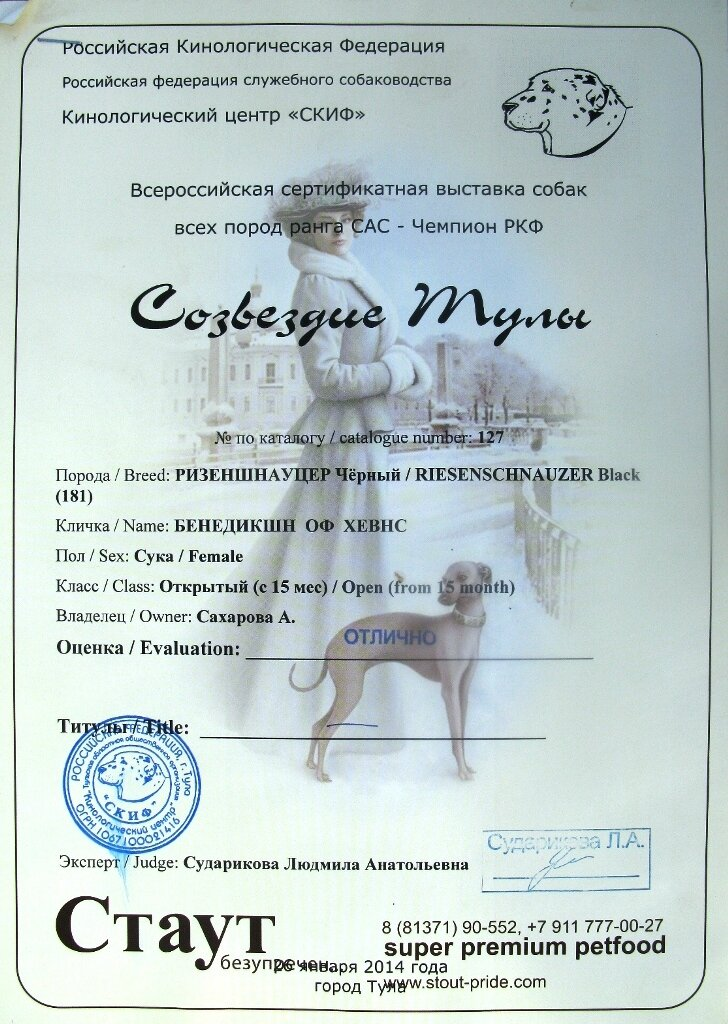 http://img-fotki.yandex.ru/get/6812/244441412.6/0_126029_9887935b_XXL.jpg