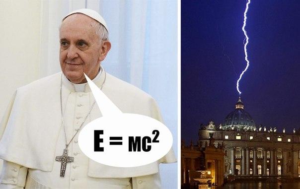 Папа римский Франциск признал теории Большого взрыва и эволюции.