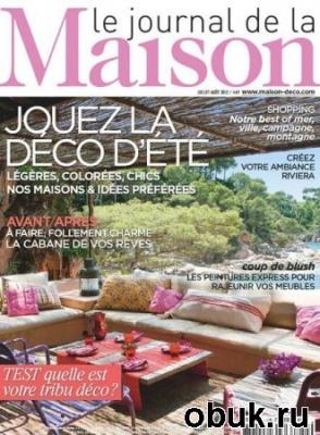 Книга Le Journal de la Maison - Juillet/Aout 2012