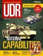 Журнал Ukrainian Defense Review №1 2013