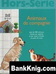 Книга Animaux de compagnie jpg