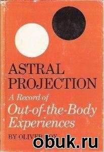 Книга Астральная проекция: Хроники внетелесных переживаний