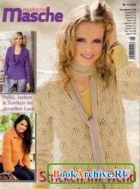 Журнал Modische Masche №5 2010.