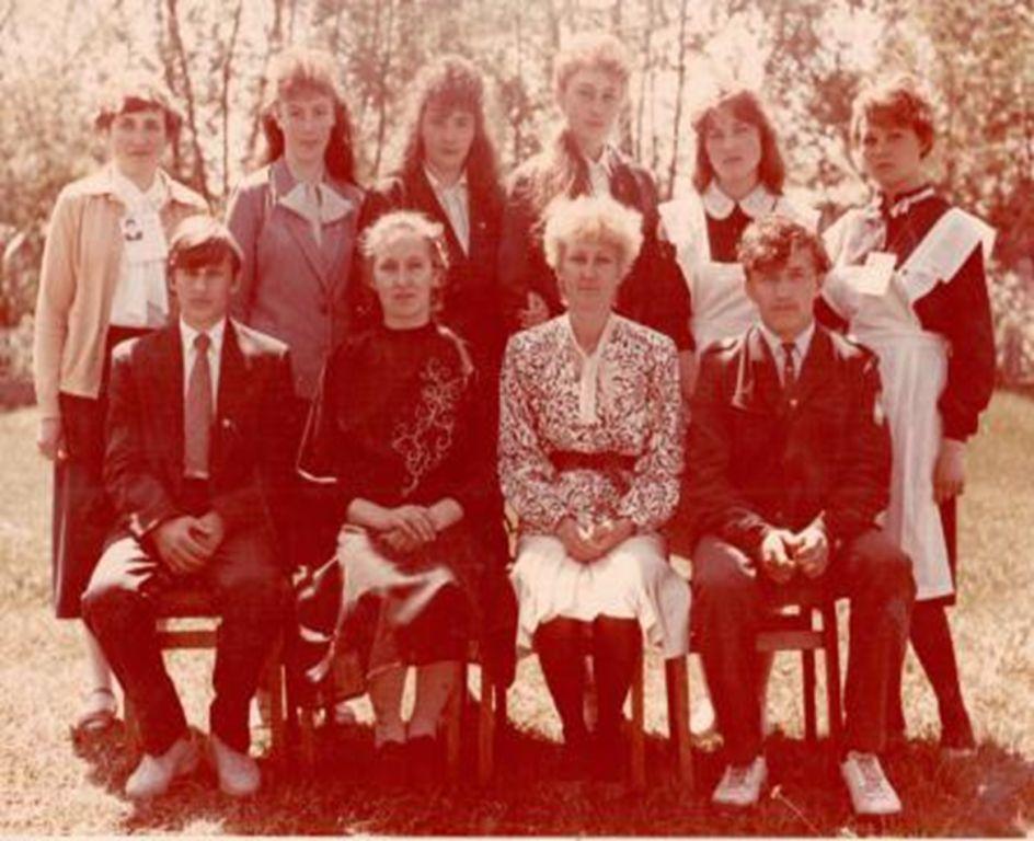 Выпуск 1989г.