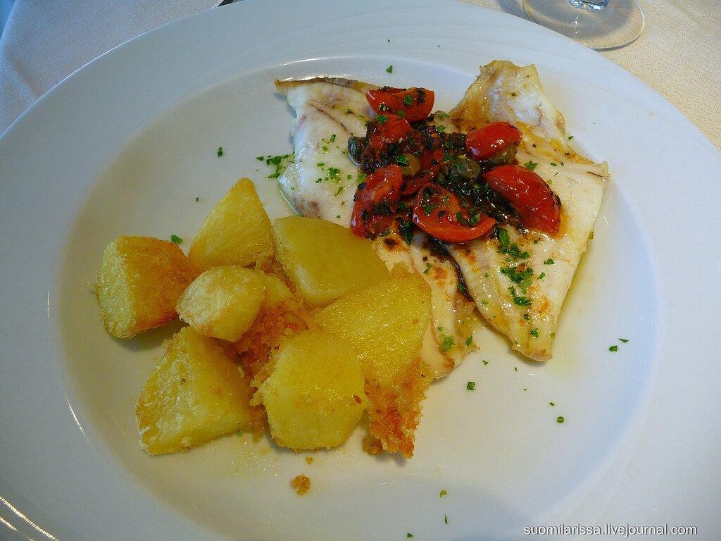 Итальянский ужин.