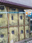 Спасс-Дальний, ремонт фасада, Ханьи