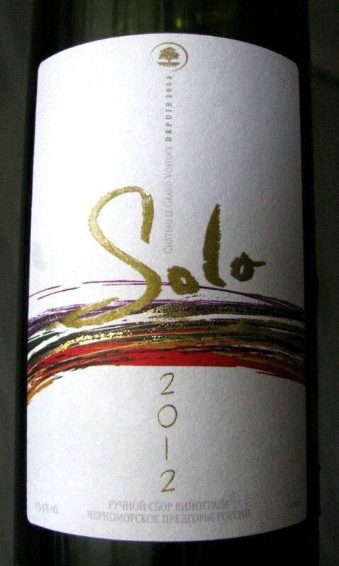 Соло2012_1.jpg