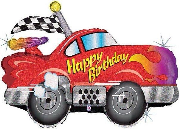 Открытка с днем рождения для гонщика