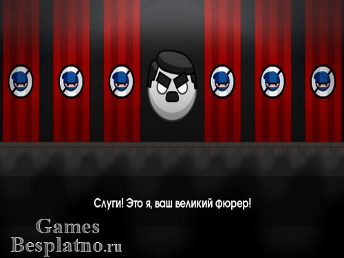 10 Second Ninja (русская версия)