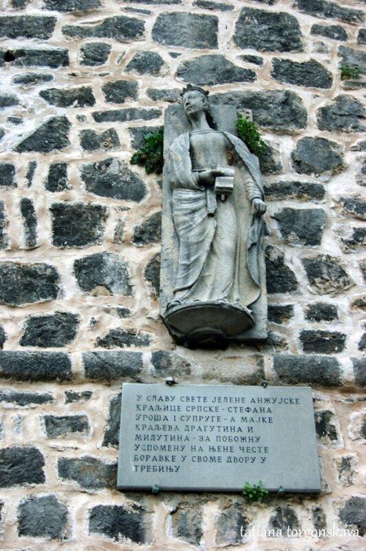 Памятник Елене Анжуйской на городской стене