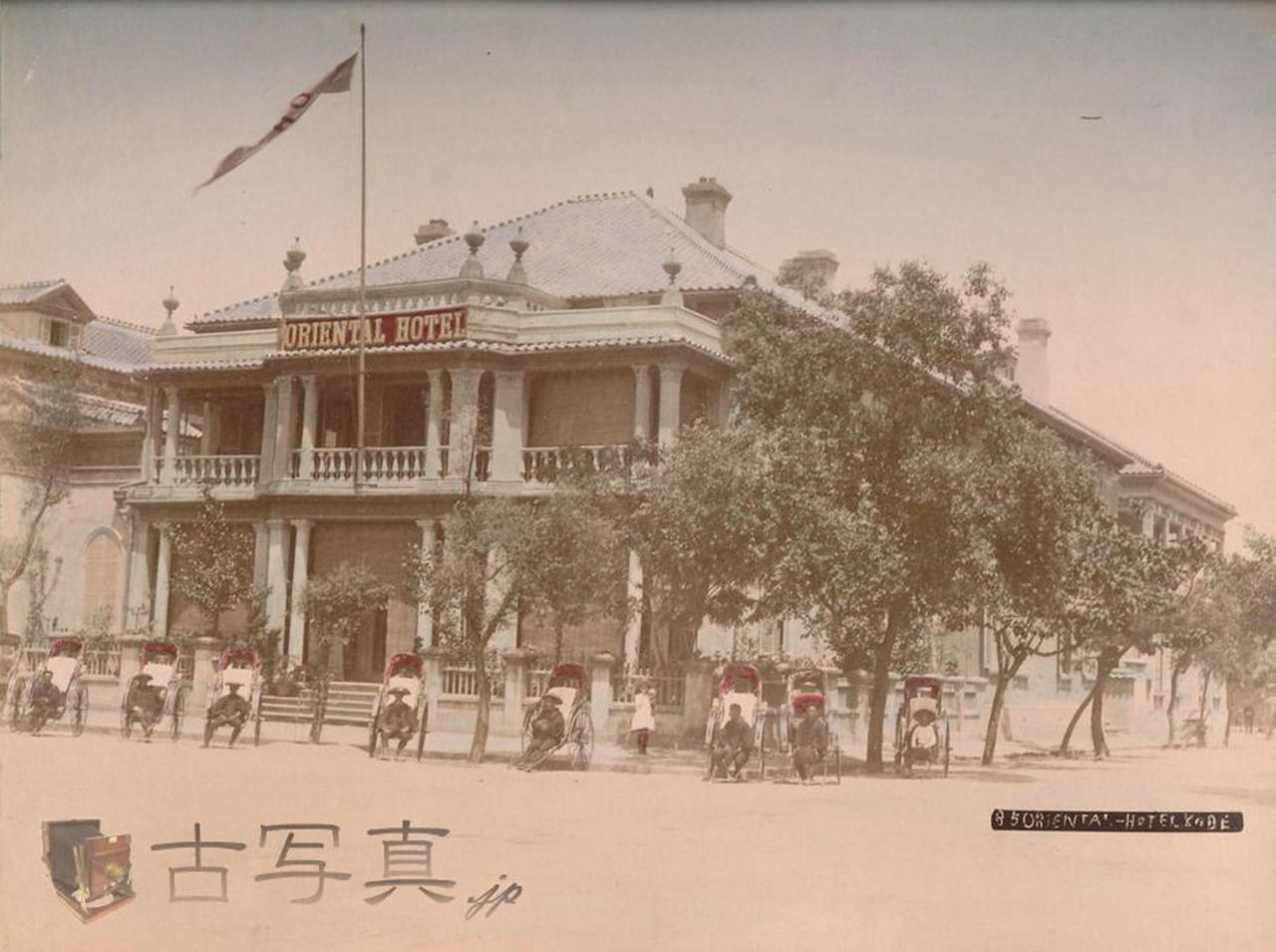 Кобе. Oriental Hotel