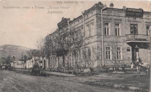 Барятинская улица и Гостиница Гранд Отель