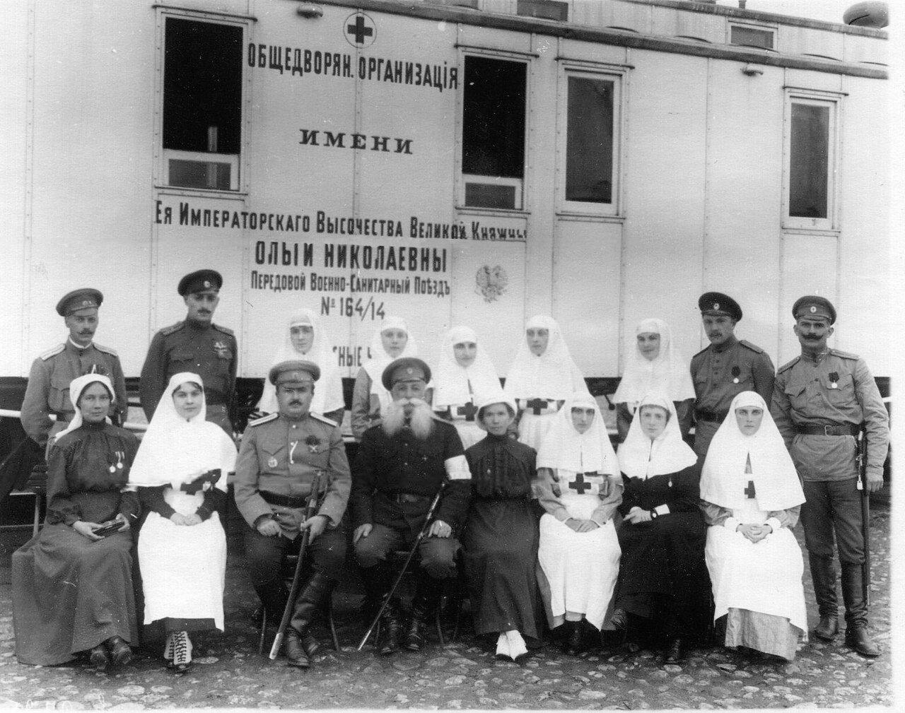11. Группа медицинского персонала поезда