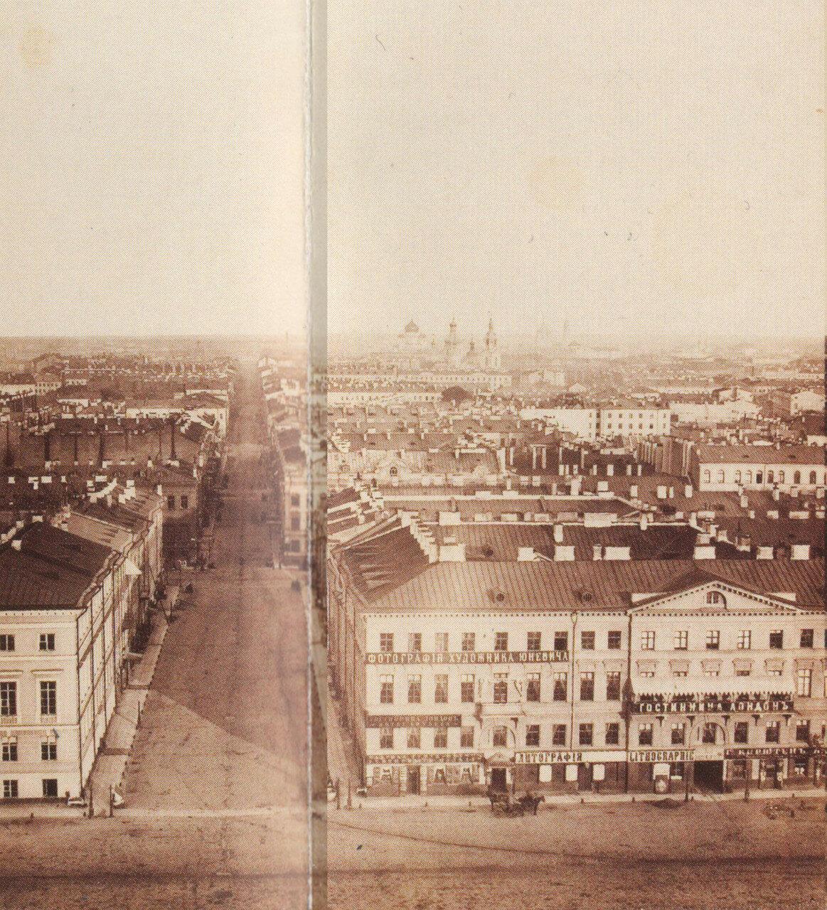Панорама Санкт-Петербурга. 1861.12