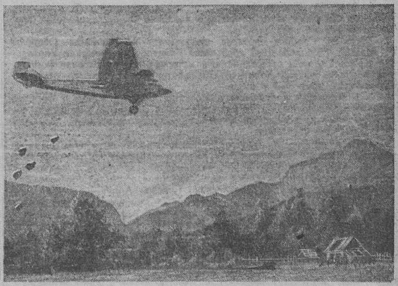 битва за Кавказ, «Красная звезда», 10 октября 1942 года