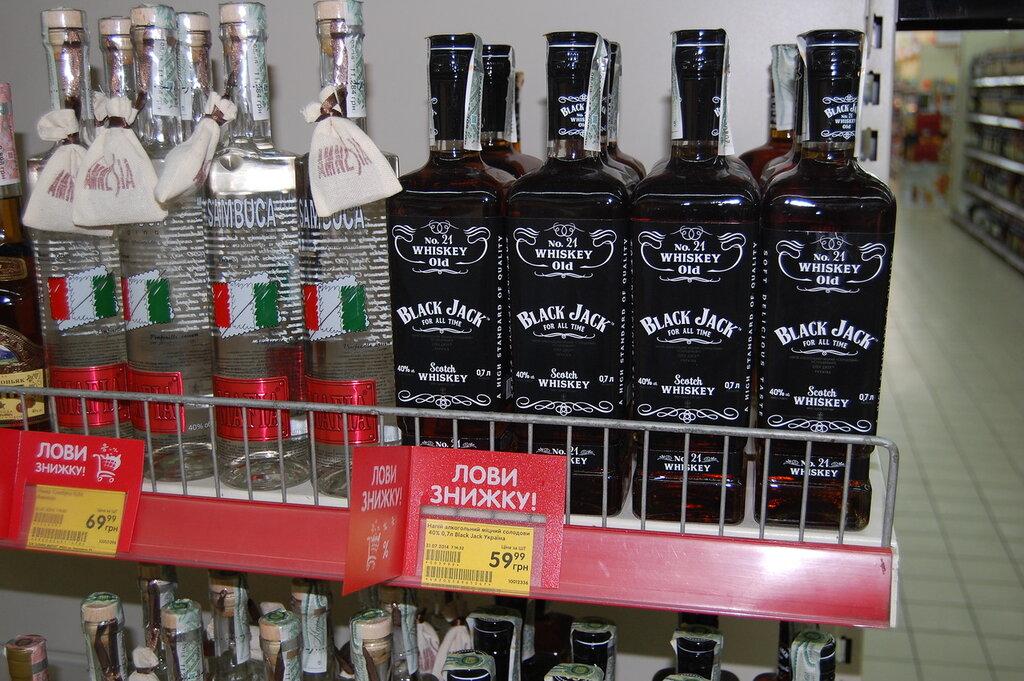 виски во Львове