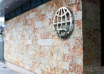 Соглашение подписано: Всемирный банк выделяет РМ 45 млн долларов США
