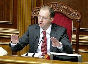 Арсений Яценюк заявил о своём уходе с поста премьера