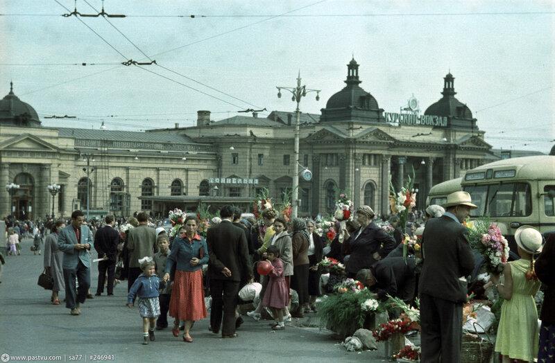 1958-62 Курский вокзал.jpg