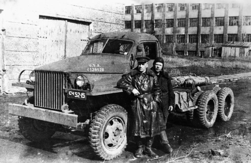 1948 Саратов.jpg