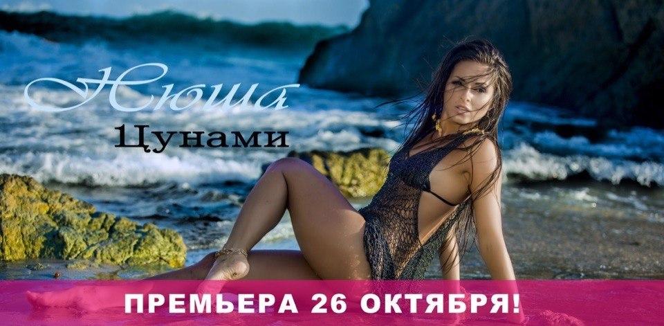http://img-fotki.yandex.ru/get/6813/123965731.14/0_e1eac_aaf0cffa_orig.jpg