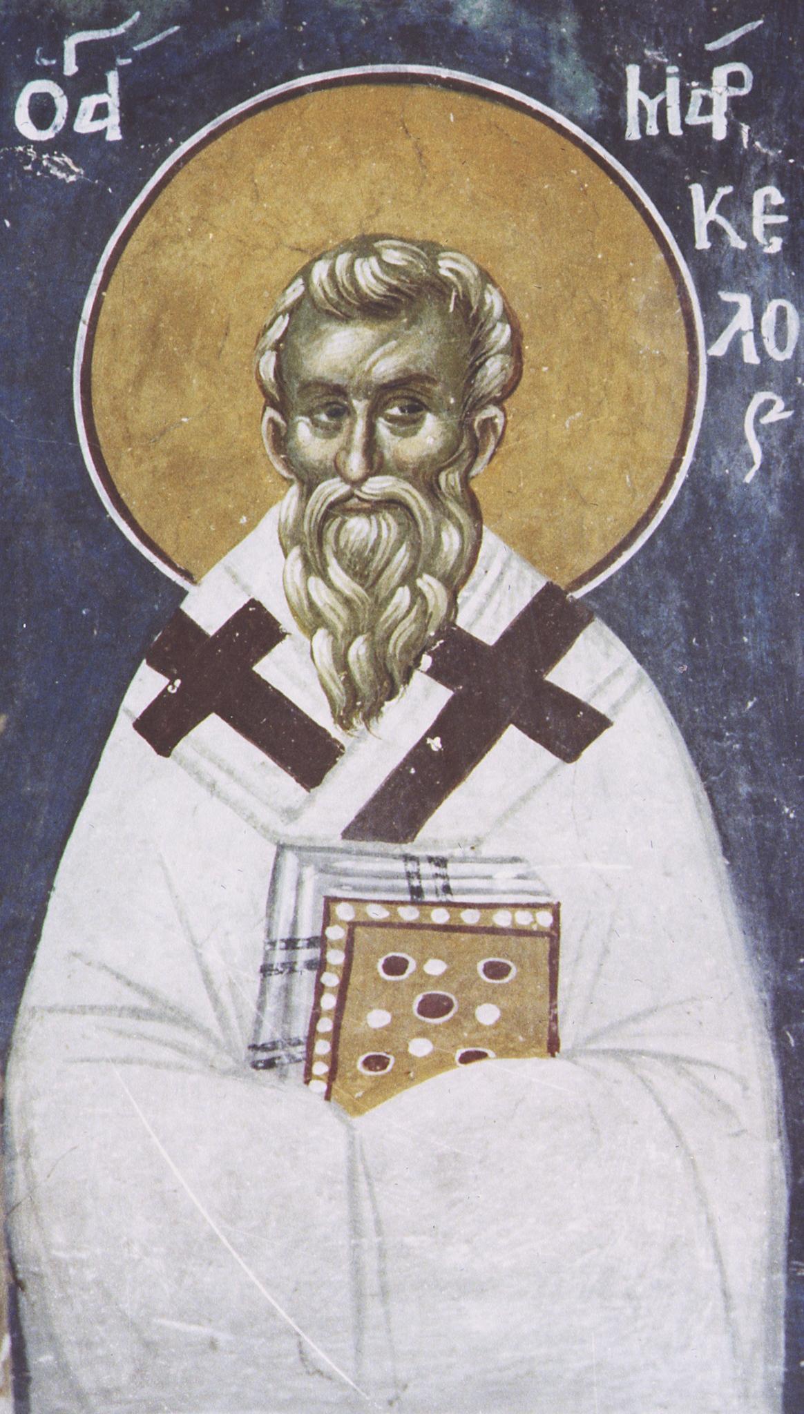 Священномученик Маркелл, епископ Апамейский. Византийская фреска.