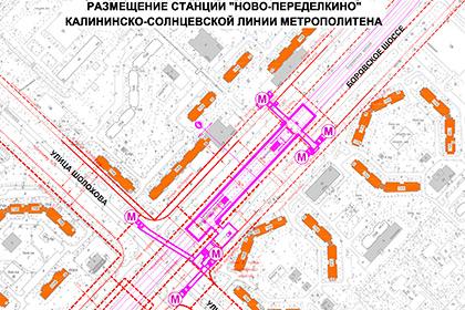 В 2017 году откроют станцию метро под названием «Новопеределкино»