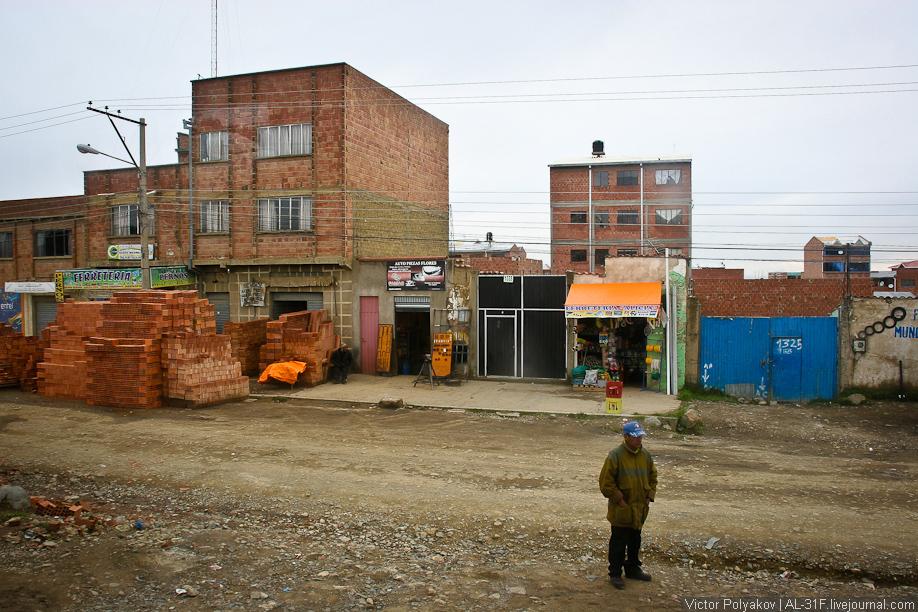 Ла Пас