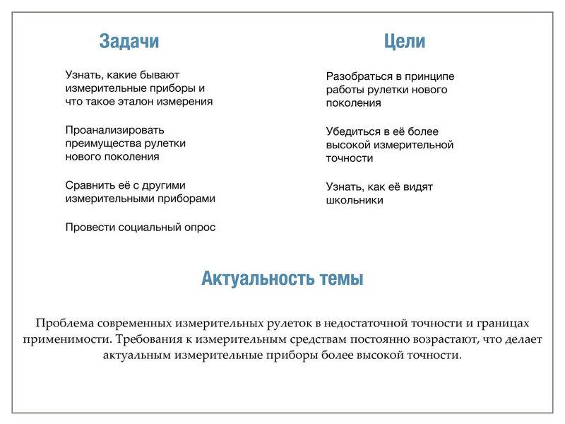https://img-fotki.yandex.ru/get/6813/158289418.22c/0_135826_545676b6_XL.jpg