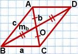 formula storonyi treugolnika cherez medianu i storonyi