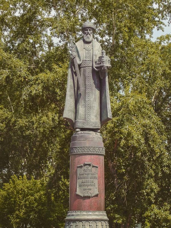 Памятник святому князю Даниилу Московскому.jpg