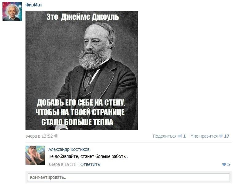 http://img-fotki.yandex.ru/get/6813/252394055.4/0_eec4e_2cdf308a_orig.jpg