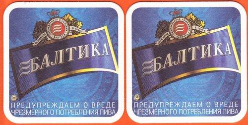 baltika_01.jpg