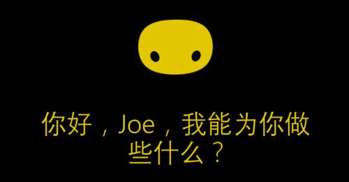 Голосовой помощник Cortana изучает новые языки
