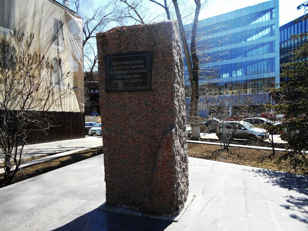 Памятник с крестом Похвистнево памятник из гранита Североморск