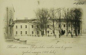 Вид здания тылового госпиталя Всероссийского земскоко союза ( на 500 мест),открытого в помещении Духовной семинарии