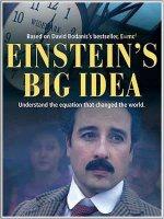 Книга Великая идея Эйнштейна / Einstein's Big Idea (2005) SATRip avi  875Мб