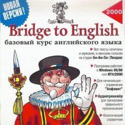 Книга Bridge To English 2000 Базовый курс английского языка
