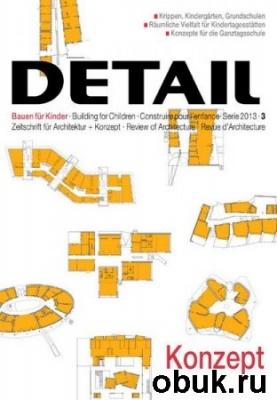 Журнал Detail - No.3 2013 Konzept (Deutsch)