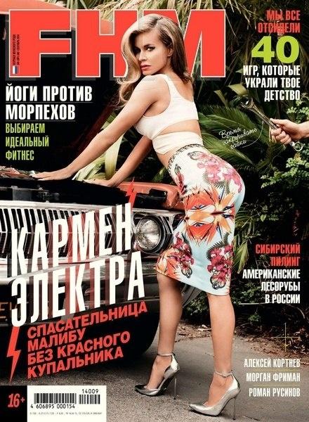 Книга Журнал:  FHM №9 (сентябрь 2014)
