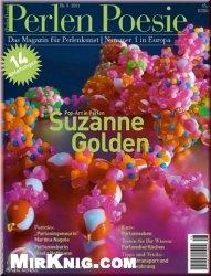 Журнал Perlen Poesie №8 2011