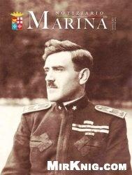 Журнал Notiziario della Marina №6 2015