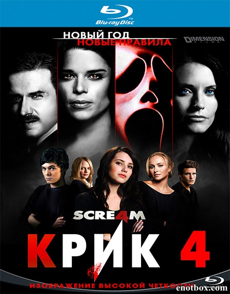 Крик 4 / Scream 4 (2011/BDRip/HDRip)