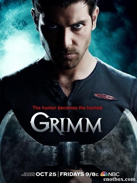 Гримм / Grimm - 1-3 сезоны [2011-2014, WEB-DLRip, HDRip] (LostFilm | Первый канал)
