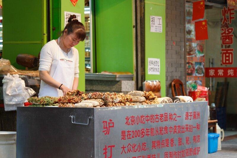 Продавщица за прилавком, улица Ляншидянь, Пекин